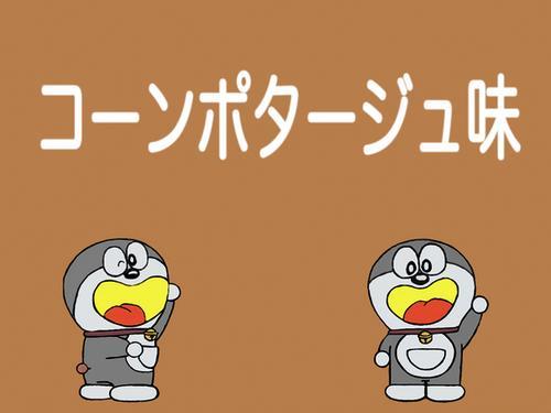 無題7 - コピー
